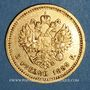 Coins Russie. Alexandre III (1881-1894). 5 roubles 1889. (PTL 900‰. 6,45 g)