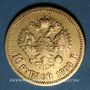 Coins Russie. Nicolas II (1894-1917). 10 roubles 1899. (PTL 900‰. 8,60 g)