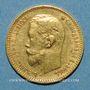 Coins Russie. Nicolas II (1894-1917). 5 roubles 1897. (PTL 900‰. 4,30 g)