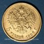 Coins Russie. Nicolas II (1894-1917). 5 roubles 1898. (PTL 900‰. 4,30 g)