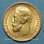 Coins Russie. Nicolas II (1894-1917). 5 roubles 1898. (PTL 900 /1000. 4,30 gr)