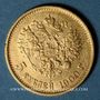 Coins Russie. Nicolas II (1894-1917). 5 roubles 1900. (PTL 900‰. 4,30 g)