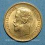Coins Russie. Nicolas II (1894-1917). 5 roubles 1901. (PTL 900‰. 4,30 g)