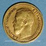 Coins Russie. Nicolas II (1894-1917). 5 roubles (PTL 900‰. 4,30 g)