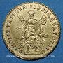 Coins Russie. Pierre Ier le Grand (1682-1725). 2 roubles 1721