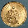 Coins Russie. République. Cherwonetz (= 10 roubles) 197. (PTL 900‰. 8,6026 g)