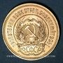 Coins Russie. République. Cherwonetz (= 10 roubles) 1976. (PTL 900‰. 8,6026 g)