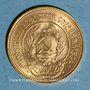 Coins Russie. République. Cherwonetz 1976. (PTL 900 /1000. 8,6026 g)