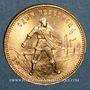 Coins Russie. République. Cherwonetz 1977. (PTL 900 /1000. 8,6026 g)