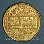 Coins Syrie. République. 1 pound 1369H-1950 (PTL 900‰. 6,76 g)