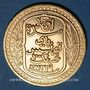 Coins Tunisie. Ahmed III, bey (1348-1361H = 1929-1942). 100 francs 1349H /1930 (PTL 900‰. 6,55 g)