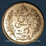 Coins Tunisie. Ali III, bey (1299-1320H = 1882-1902). 20 francs 1891 A. (PTL 900‰. 6,45 g)