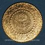 Coins Turquie. République. 25 qurush 1923/71. (PTL 917‰. 1,80 g)