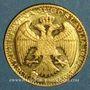 Coins Yougoslavie. Alexandre (1921-1934). Ducat 1932 Belgrade (PTL 986‰. 3,49 g)