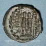 Coins Coelé-Syrie. Royaume d'Iturée - Chalkis sous le Mont Liban. Ptolémée II (84-40 av. J-C). Bronze