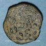 Coins Judée. Porcius Festus (59-62), procurateur sous Néron. Petit bonze (prutah) an 5 (= 59). Jérusalem