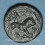 Coins Lydie. Magnésie de Sipylum (vers 250-275). Petit bronze
