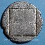 Coins Macédoine. Acanthe. Tétrobole, 424-380 av. J-C