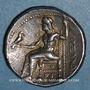 Coins Macédoine. Alexandre III le Grand (336-323 av. J.C.). Tétradrachme posthume. Suse. 316-311 av J-C