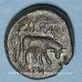 Coins Macédoine sous domination romaine. Gaius Publius Tamios, questeur (148-146 av. J-C)