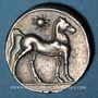 Coins Monnayage italo-punique (Bruttium ?) (vers 215-205 av. J-C). Demi-shekel