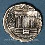Coins Numidie. Juba I (60-46 av. J-C). Denier