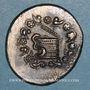 Coins Phrygie. Laodicée. Kratippos, magistrat. Cistophore, vers 70 av. J-C