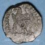 Coins Royaume d'Egypte. Ptolémée V Epiphane (204-180 av. J-C). Bronze