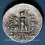 Coins Royaume de Cappadoce. Ariarathes IV Eusèbe (220-163 av. J-C). Drachme, an 33