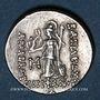 Coins Royaume de Cappadoce. Ariarathes VI Epiphane Philopator (130-115 av. J-C). Drachme, an 1