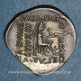 Coins Royaume des Parthes. Mithradates II (123-88 av. J-C). Drachme. Ecbatane