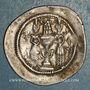 Coins Royaume sassanide. Chosroès I (531-579). Drachme type II /2, an 20 (?). ML = Merv