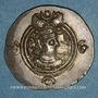 Coins Royaume sassanide. Chosroès II, 2e règne (591-628). Drachme type II / 2, an 11, NY = Nihavand