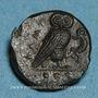 Coins Sicile. Camarina. Vers 420-410 av. J-C. Tétras