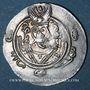 Coins Tabaristan, Gouverneurs Abbassides, Monnayage anonyme à la légende Abzüd, drachme PYE 135