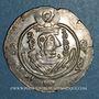Coins Tabaristan. Gouverneurs Abbassides. Monnayage anonyme à la légende Abzüd. Drachme PYE 136