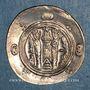 Coins Tabaristan. Gouverneurs Abbassides. Muqatil  (788-792 AD). 1/2 drachme 139 PYE