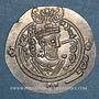 Coins Tabaristan. Ispahbad Dabwaïhides. Kurshid (740-761). 1/2 drachme PYE 89