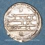 Coins Afghanistan. Abbassides. Harun al-Rashid (170-193H). Dirham 187H. Madinat Balkh