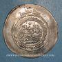 Coins Afghanistan. Ghaznévides. Mahmoud (389-421H). Multiple dirham 389H, Anderaba