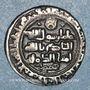 Coins Afghanistan. Ghaznévides. Mahmud (389-421H). Dirham yamini 395H, (Ghazna)