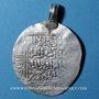 Coins Afghanistan. Ghourides. Muhammad b. Sam (567-602H). Dirham 600H, (Ghazna)