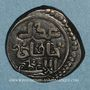 Coins Afghanistan. Mongols. Ep. Chingiz Khan (603-624H). Jital anonyme n.d., (Ghazna)