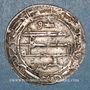 Coins Afghanistan. Tahirides. Tahir b. al-Husayn (205-207H). Dirham 206H, Herat, avec al-Shukr b. Ibrahim