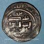 Coins al-Jazira. Abbassides. al-Mustansir (623-640H). Bronze, fals (Irbil)