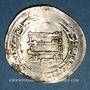 Coins al-Jazira. Abbassides. al-Radi (322-329H). Dirham 3(2)xH. al-Rafiqa