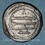 Coins al-Jazira. Abbassides. Harun al-Rashid (170-193H). Fals 189H. al-Rafiqa