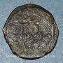 Coins Al-Jazira. Ayyoubides. al-'Adil (592-615H). Fals bronze, (Harran)