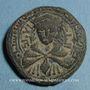 Coins al-Jazira. Ayyoubides. al Awhad Najim al-Din Ayyub (596-607H). Dirhem (Mayyafarikin)