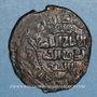 Coins al-Jazira. Ayyoubides de Mayyafariqin. al-Ashraf Musa (607-617H). Fals 612H (Mayyafarikin)
